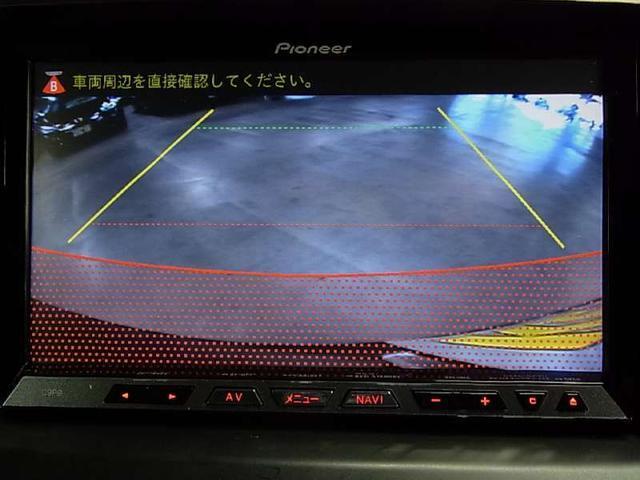 マツダ ビアンテ グランツ 専用フロントバンパー 純正HDDナビ フルセグTV