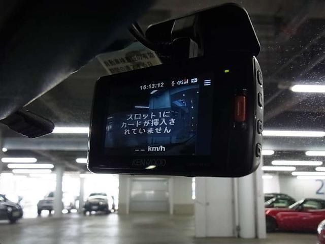 ZS 特別仕様車 スポーティエディション ワンオーナー(20枚目)