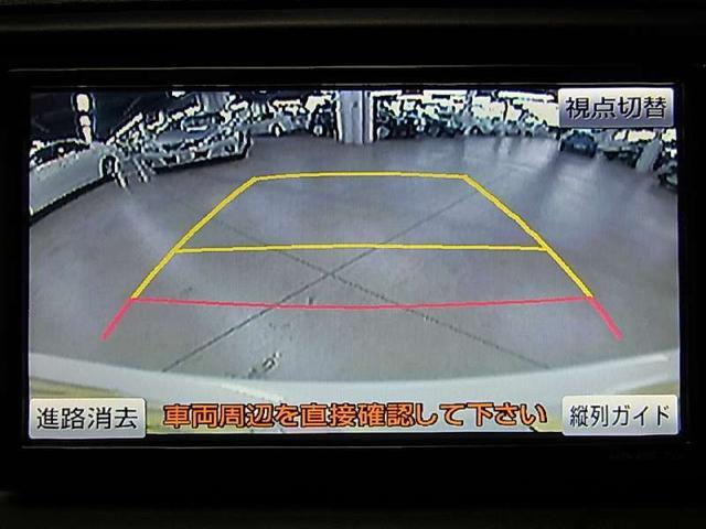 250G Sパッケージ リラックスセレクション HDDナビ(17枚目)