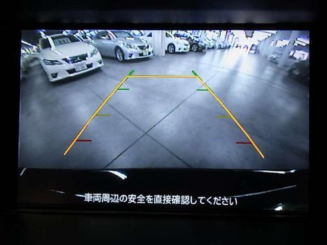 370GT タイプS メーカーHDDナビ 専用本革シート(17枚目)