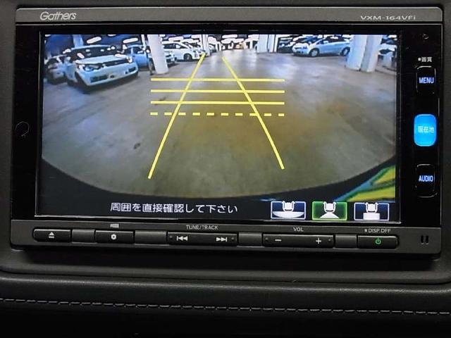 ホンダ ヴェゼル ハイブリッドX メモリーナビ リヤワイドカメラ LEDライト