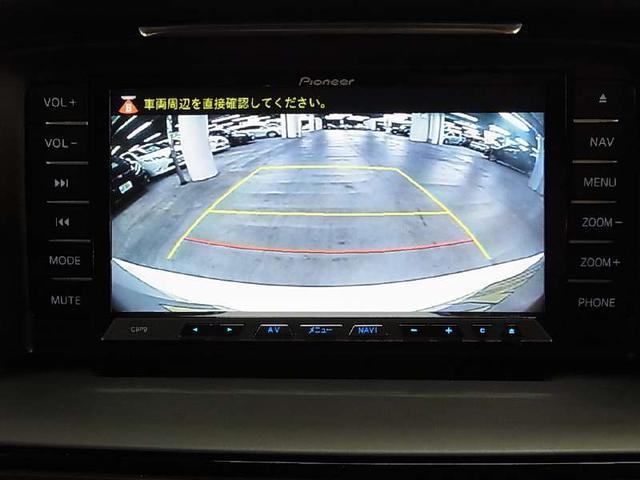 マツダ アテンザワゴン XD Lパッケージ 自動ブレーキ 本革電動シート HDDナビ