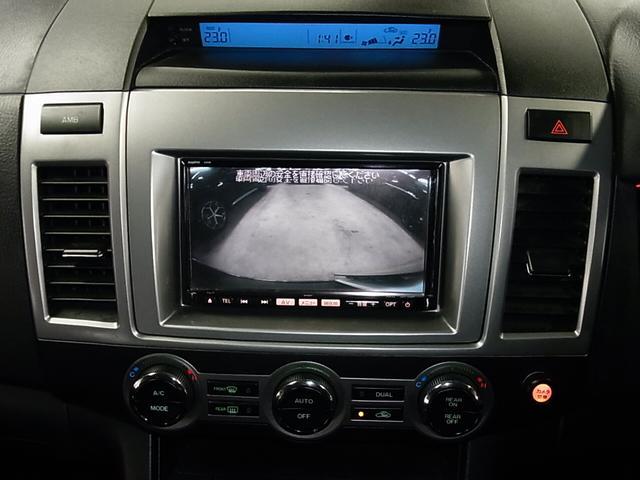 マツダ MPV 23S フリップダウンモニター メモリーナビ フルセグTV