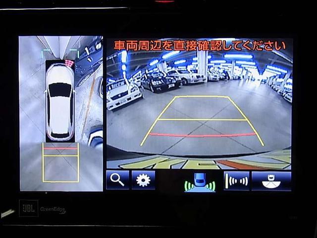 トヨタ ハリアー プログレス メタルアンドレザーパッケージ メーカーSDナビ