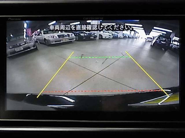 ハイブリッド Gパッケージ 社外地デジナビ バックカメラ(4枚目)