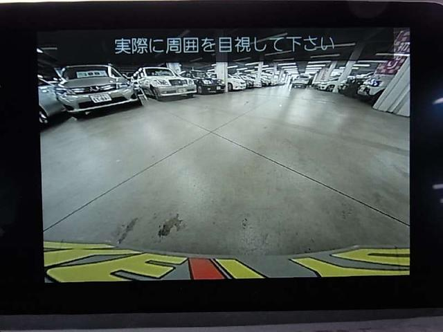 JAAA(日本自動車鑑定協会)による厳しいチェックによりGOO鑑定書を公表しております。当社販売担当者、仕入担当者、リフトに持ち上げ車検検査員による下廻りチェックをクリアした高品質車を展示しております