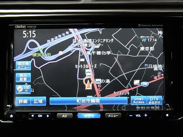 安心と信頼の東証1部上場企業ケーユーホールディングスグループ☆弊社の高品質車両ならインターネット販売も自信を持ってお勧め出来ます♪