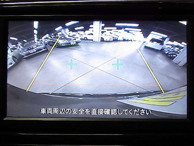 ハイウェイスター Vセレクション 純正SDナビ バックカメラ(4枚目)