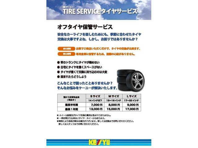 「スズキ」「アルトラパン」「軽自動車」「東京都」の中古車64