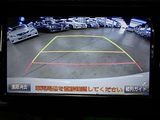 「トヨタ」「アクア」「コンパクトカー」「東京都」の中古車4