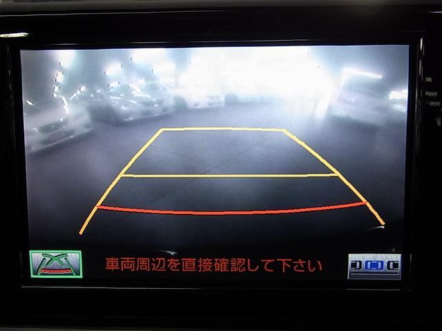 CT200hバージョンC ナビ LEDライト 16AW 禁煙(4枚目)