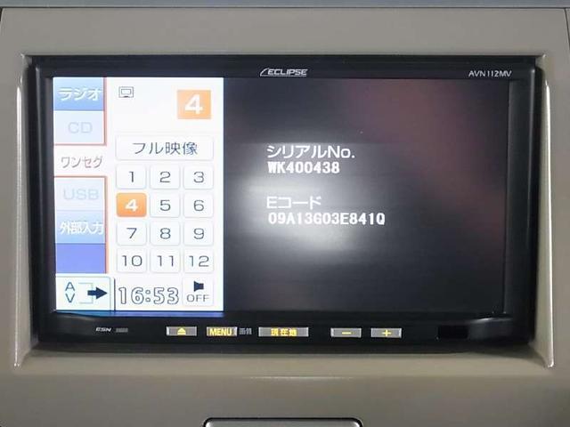 SDナビ【AVN112MV】CD♪ワンセグTV♪