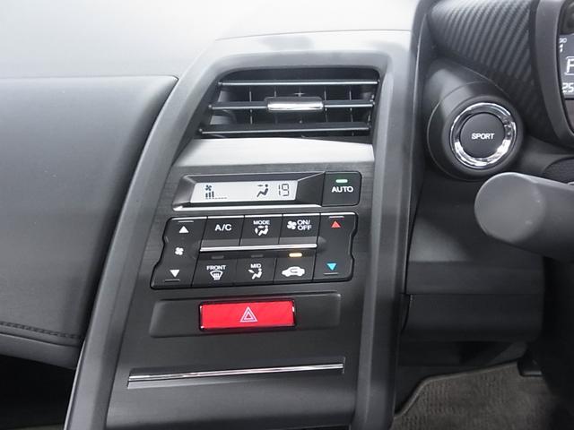 「ホンダ」「S660」「オープンカー」「東京都」の中古車29