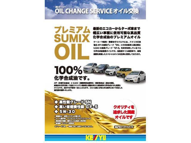 「ホンダ」「S660」「オープンカー」「東京都」の中古車69