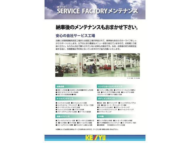 「スズキ」「アルトラパン」「軽自動車」「東京都」の中古車57