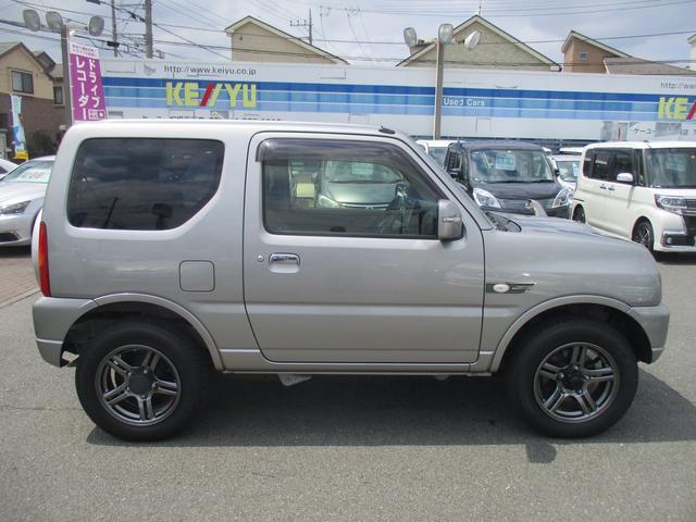「スズキ」「ジムニー」「コンパクトカー」「神奈川県」の中古車8
