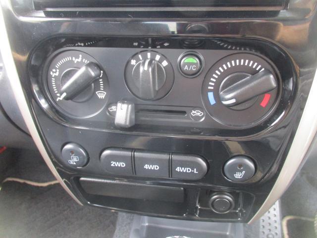 「スズキ」「ジムニー」「コンパクトカー」「神奈川県」の中古車29