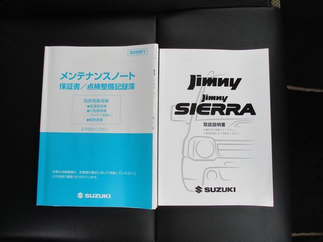 「スズキ」「ジムニー」「コンパクトカー」「神奈川県」の中古車47
