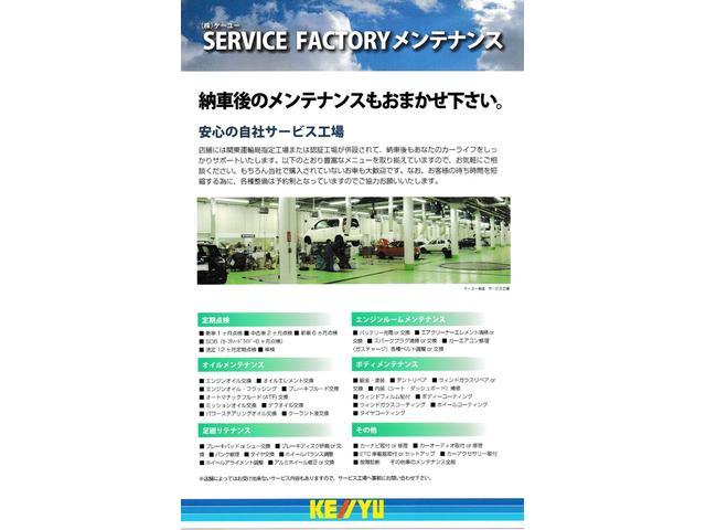 ◆納車後のメンテナンスもお任せ下さい◆当社には修理工場が隣接しておりますので、アフターフォローは勿論の事、修理も行えますので、購入後も気軽にご相談下さいませ♪