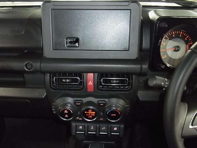XC 4WD セーフティサポート クルーズコントロール(17枚目)