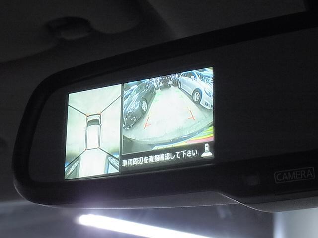 ハイウェイスター ターボ アラウンドビューモニター SDナビ(4枚目)