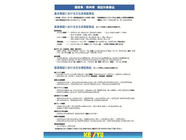 「スズキ」「ジムニー」「コンパクトカー」「東京都」の中古車53