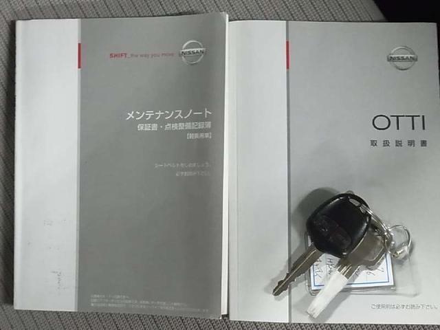 S CDオーディオ キーレスエントリー プライバシーガラス(6枚目)
