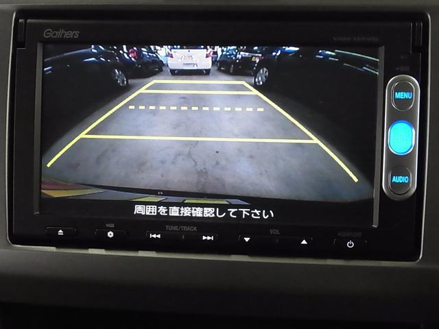 ハイブリット 助手席リフトアップシート車 純正メモリーナビ(5枚目)