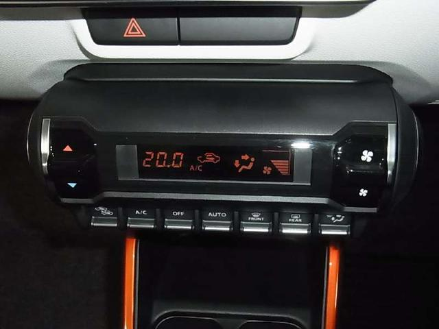 Sセレクション レーダーブレーキ 全方位モニター1オーナー(16枚目)