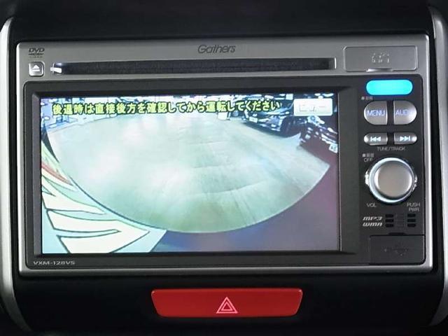 「ホンダ」「N-BOXカスタム」「コンパクトカー」「東京都」の中古車4