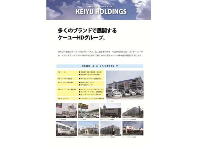 「トヨタ」「ポルテ」「ミニバン・ワンボックス」「東京都」の中古車46