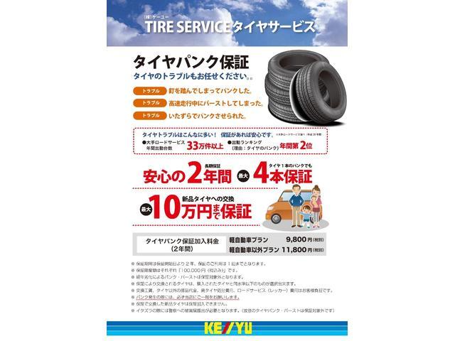 「トヨタ」「ポルテ」「ミニバン・ワンボックス」「東京都」の中古車63