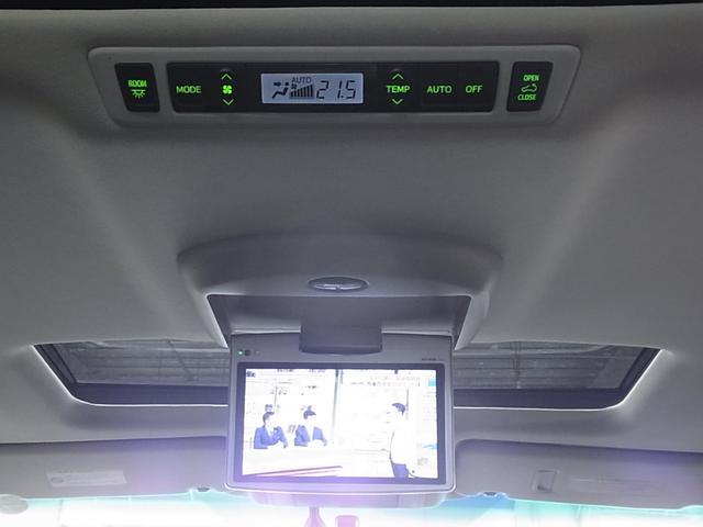 「トヨタ」「アルファード」「ミニバン・ワンボックス」「東京都」の中古車23