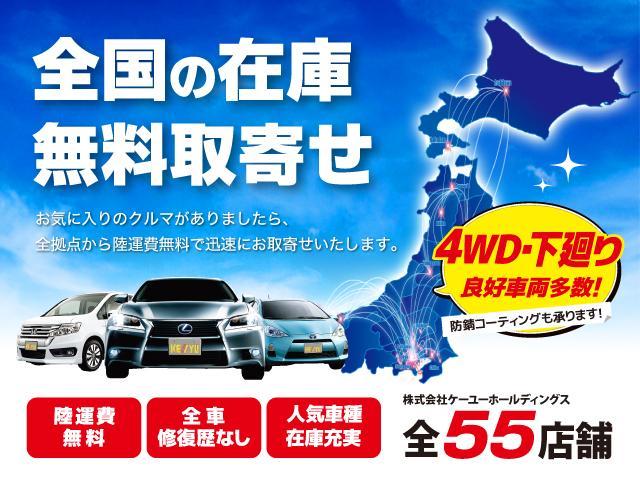 「トヨタ」「アルファード」「ミニバン・ワンボックス」「東京都」の中古車55