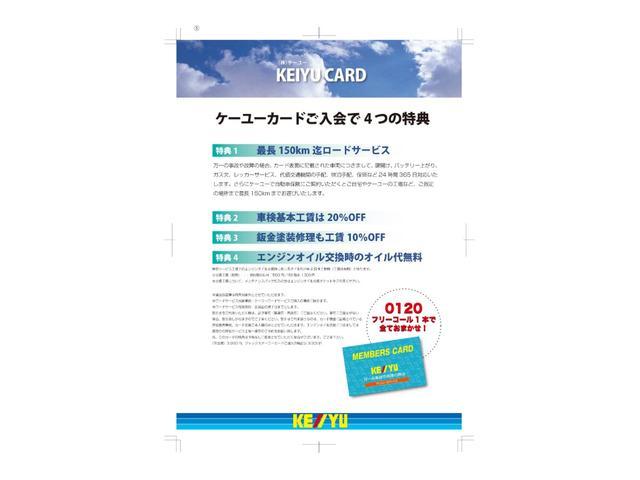 「スズキ」「ワゴンR」「コンパクトカー」「東京都」の中古車51
