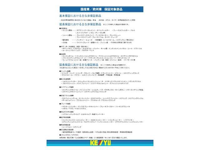 「スズキ」「ワゴンR」「コンパクトカー」「東京都」の中古車55