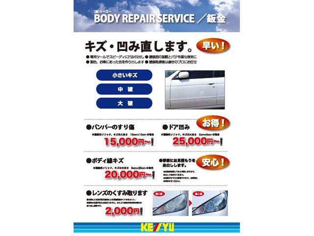 「スズキ」「ワゴンR」「コンパクトカー」「東京都」の中古車61