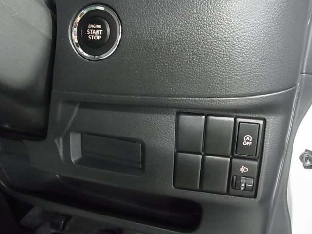 「スズキ」「スペーシア」「コンパクトカー」「山形県」の中古車5