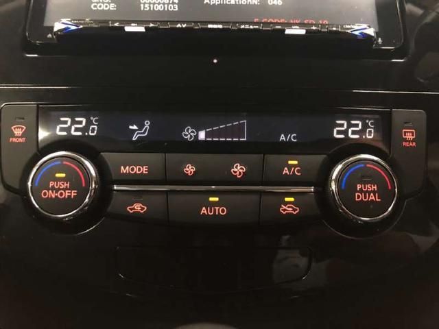 20X エマージェンシーブレーキパッケージ 4WD 5人乗り(20枚目)
