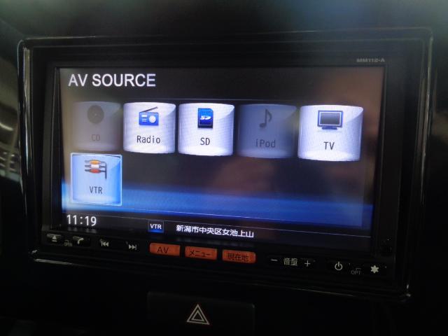 S 純正SDナビ ワンセグTV キーレスエントリー ETC(3枚目)