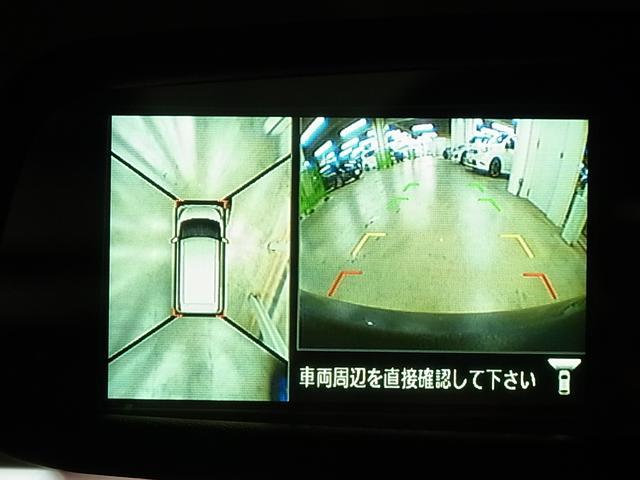 「日産」「デイズルークス」「コンパクトカー」「東京都」の中古車17
