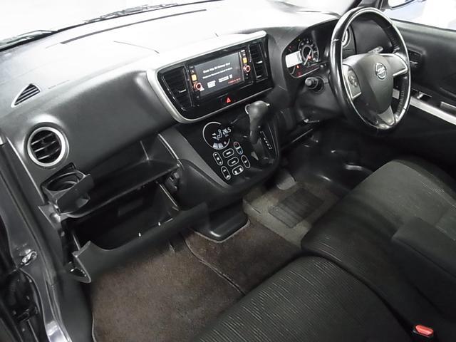「日産」「デイズルークス」「コンパクトカー」「東京都」の中古車21