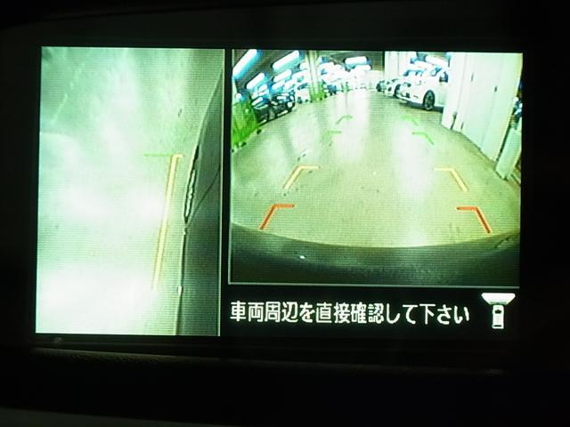 「日産」「デイズルークス」「コンパクトカー」「東京都」の中古車28