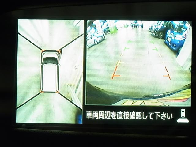 「日産」「デイズルークス」「コンパクトカー」「東京都」の中古車29