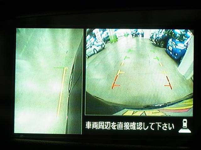 「日産」「デイズルークス」「コンパクトカー」「東京都」の中古車30