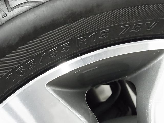 「日産」「デイズルークス」「コンパクトカー」「東京都」の中古車43