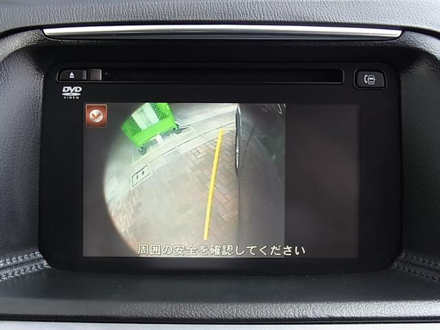 XD 衝突軽減 マツダコネクト BTオーディオ サイドカメラ(29枚目)