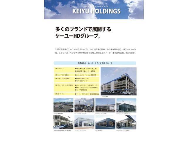 XD 衝突軽減 マツダコネクト BTオーディオ サイドカメラ(58枚目)