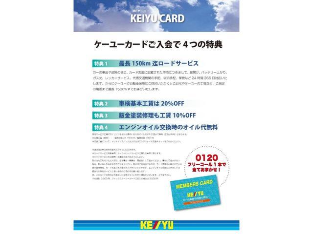 XD 衝突軽減 マツダコネクト BTオーディオ サイドカメラ(61枚目)