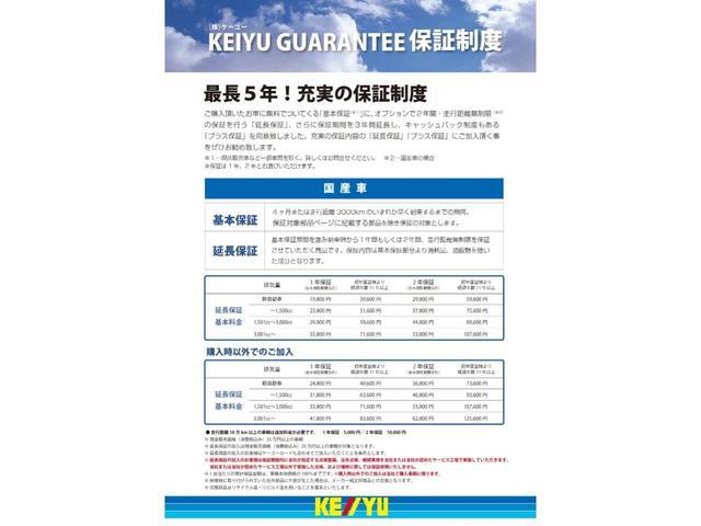 XD 衝突軽減 マツダコネクト BTオーディオ サイドカメラ(62枚目)